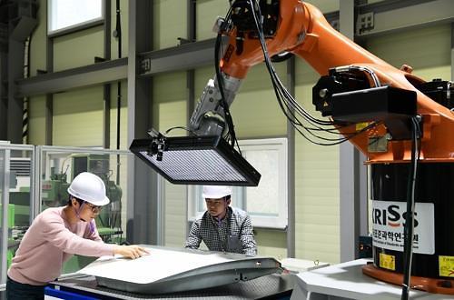 S. Korean metrology institute develops defect detection technology for flexible displays