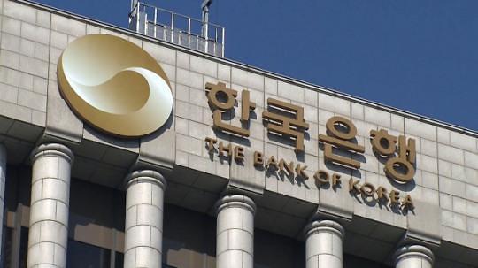 韩央行:将视经济增速与物价变化调整基准利率