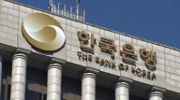 .韩央行:将视经济增速与物价变化调整基准利率.