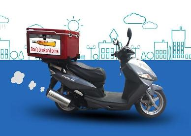 Digital advertisement delivery box wins approval through regulatory sandbox exemption