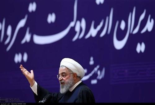 """伊朗""""再次进行核开发"""" 美将应对经济军事压力"""