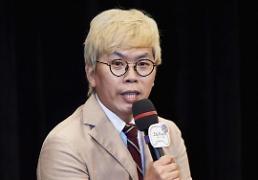 .MBC:金泰浩PD的新综艺节目正在全面筹备中.