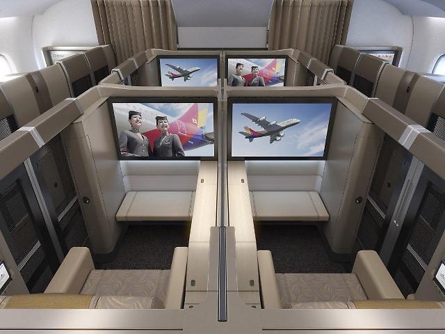아시아나항공, 일등석 폐지 논란…마일리지 고객 차단 위해