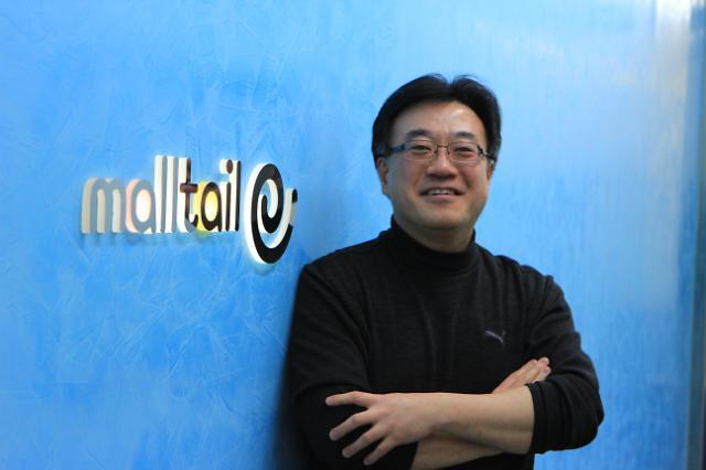 [CEO칼럼]글로벌 이커머스 생존 열쇠 빅데이터