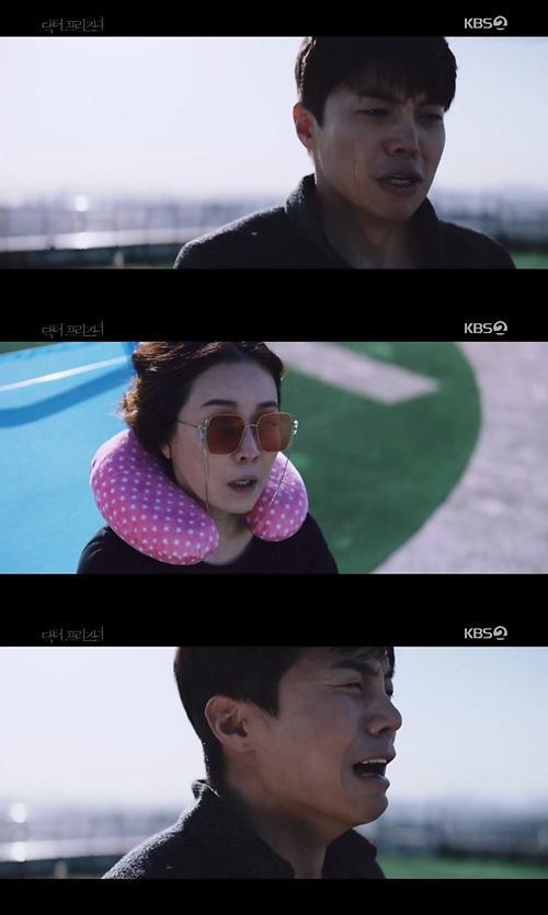 """헌팅턴병 공포에 빠진 닥터 프리즈너…박은석, 유전병에 눈물 """"아버지처럼 죽는대요"""""""