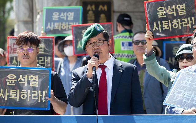 검찰 윤석열 협박 유튜버 구속영장 청구