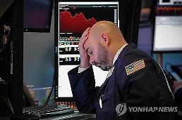 .【全球股市】中美贸易谈判引人忧 纽约股市走低道琼斯指数下跌0.53%.