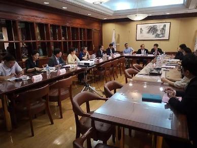 옌타이 고신구, 대만과 홍콩에서 세미나 개최 [중국 옌타이를 알다(377)]