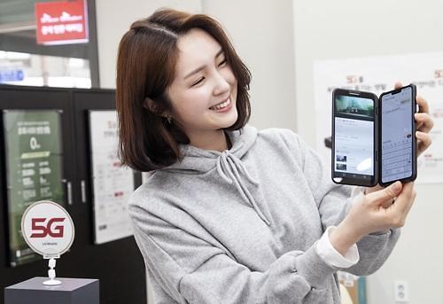 LG首款5G智能手机上市 各运营商办促销活动