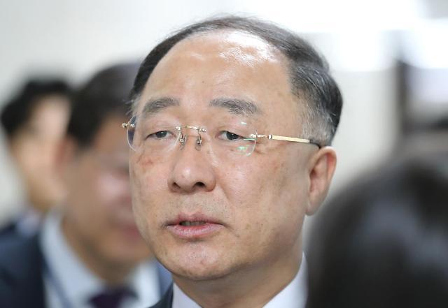 韩财长:做好全面准备应对中美贸易谈判影响