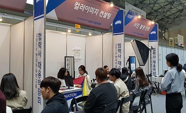 调查:韩国下半年的就业形势依旧严峻