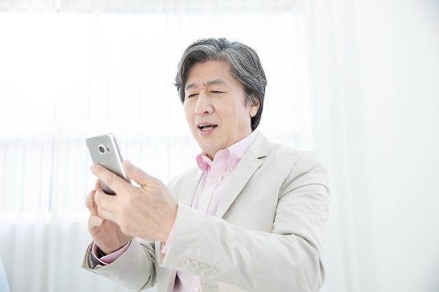 调查:韩国70岁以上老人手机银行使用比重不足一成