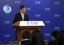 """韓国銀行の李柱烈総裁、""""米中貿易交渉を冷静に見守らなければ"""""""