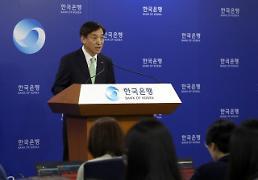 .韩国银行总裁李柱烈:要冷静观察美中贸易谈判.