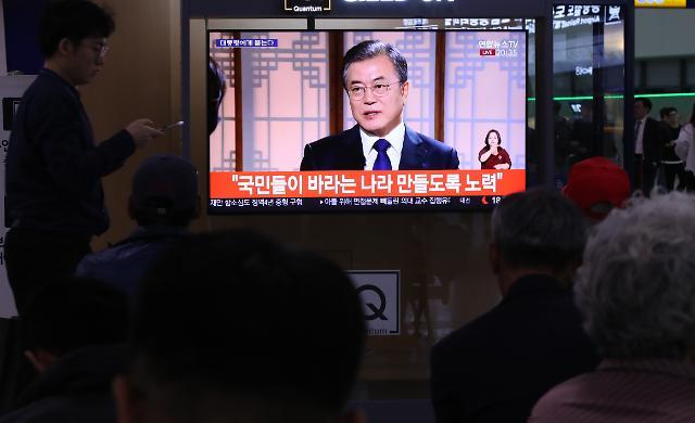 """靑 """"대통령·여야 지도부 회담, 이달 내 개최 준비"""""""