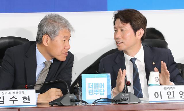 이인영·김수현의 관료들 향한 속마음은