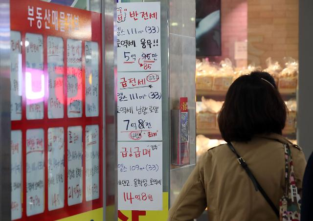 [안선영의 아주-머니] 전세자금대출, 왜 주금공 상품이 서울보증보다 쌀까?
