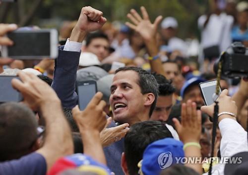 """베네수엘라 과이도 美군사협조 요청...""""트럼프에 과제"""""""