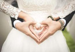 .报告:韩国结婚移民城市居住者中中国籍最多.