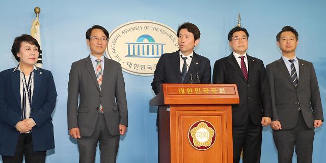 이인영, 4기 원내대표단 구성 完…통합에 '방점'