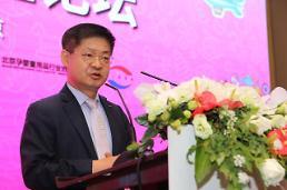.KOTRA助力韩企积极开拓中国婴童市场.