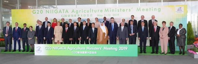 [포토]G20 농업장관회의에 참석한 이개호 농식품부 장관