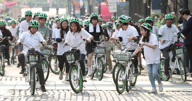 第一届首尔自行车游行开幕