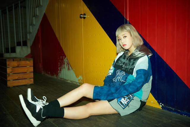 [김호이의 사람들] 서울 사는 래퍼 키썸 경기도의 딸이 된 이유