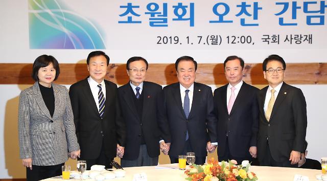 국회의장·여야 4당 대표 초월회 개최…국회 정상화 논의