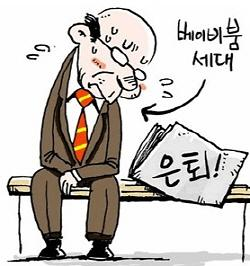 인천시,중소기업 정년퇴직 신중년 고용연장 지원제도 시행