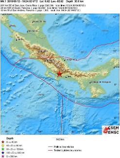파나마서 규모 6.1 지진…인명 피해 보고 없어