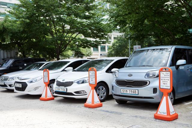 2022년까지 나눔카 1만대로…차량공유시대 앞당긴다