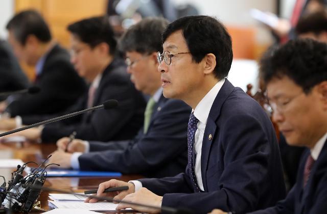 韩政府:中美贸易战对韩影响有限 必要时将采取稳定市场措施