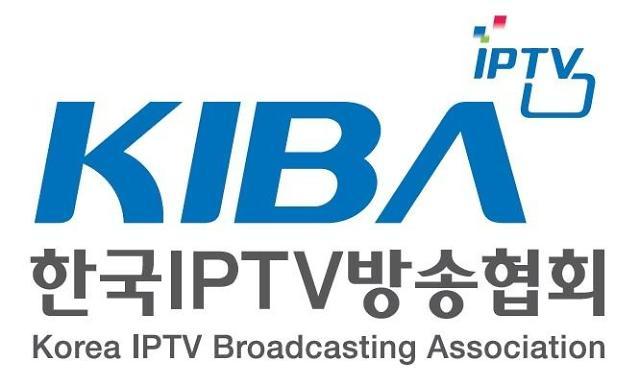 IPTV협회, PP사와 콘텐츠 상생 협력 머리 맞댄다