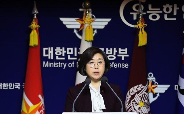 韩国国防部:韩军反导系统可应对朝鲜任何威胁