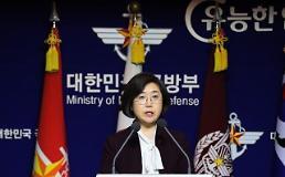 .韩国国防部:韩军反导系统可应对朝鲜任何威胁.