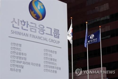 """""""비금융 강화 덕봤나""""... 신한지주만 올해 주가 13% 쑥"""