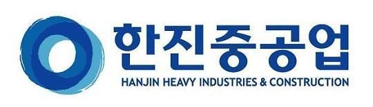 한진중공업 보유 인천북항배후부지, '인천 물류의 중심지로'