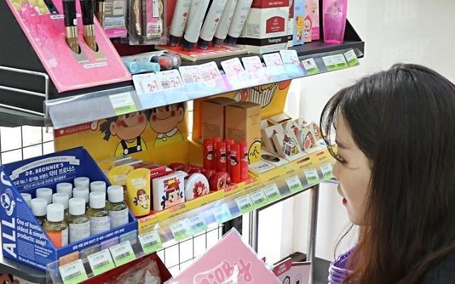 CU, 업계 최초로 LG생활건강 협업 색조 화장품 출시