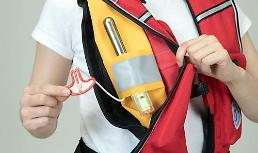 .​Researchers succeed in localizing automatic inflator for life jackets.