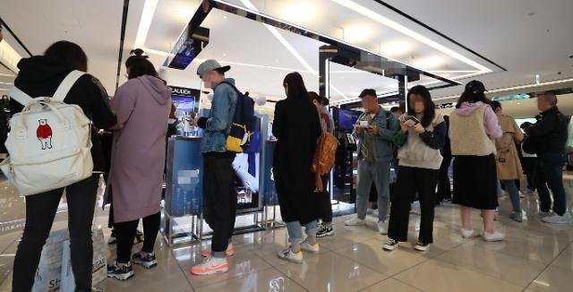韩国将大力打击免税店商品非法流通行为