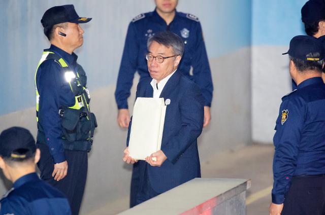 법원, 임종헌 추가 구속영장 발부... 최대 6개월 연장