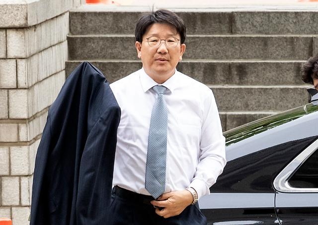 [속보] 강원랜트 채용비리 권성동 징역 3년 구형