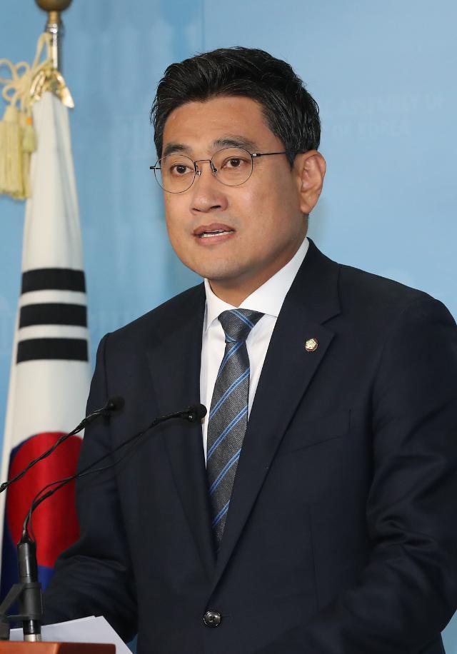 바른미래, 원내대표 선거…김성식·오신환 양자 대결