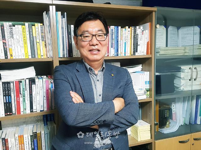 """[기업 쇄신] """"2금융권 DSR 도입, 서민금융 파산 우려"""""""