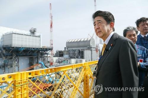 일본, 6년 2개월만에 경기기조판단 악화로 하향