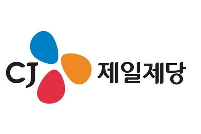 """CJ제일제당, 1분기 당기순익 43.3% 감소···""""헬스케어 매각 등 원인"""""""