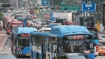 ソウル市・京畿道、政府のバス料金値上げ事実上拒否...15日、バスのストライキ目前
