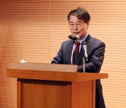 .韩国驻华大使张夏成将访问沈阳.