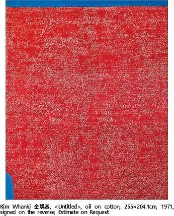 서울옥션, 김환기 붉은색 대형 전면점화 출품